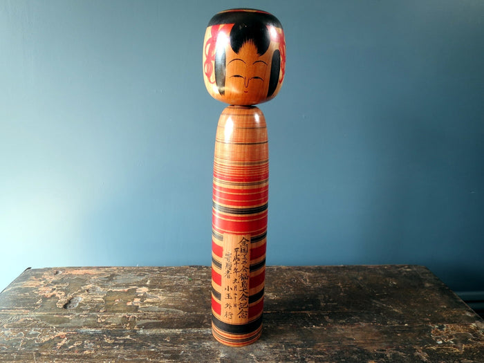 Kokeshi doll - Tsuchiyu with red stripe painted body - large (37cm)