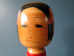 Vintage traditional Japanese wooden Kokeshi doll - Tsuchiyu style with squeak