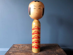 Japanese wooden Kokeshi doll - Togatta design with chrysanthemum pattern