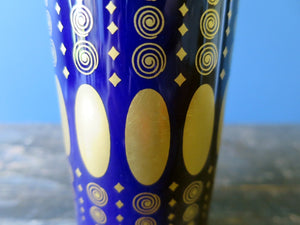 Heinrich West German Pottery porcelain cylinder vase