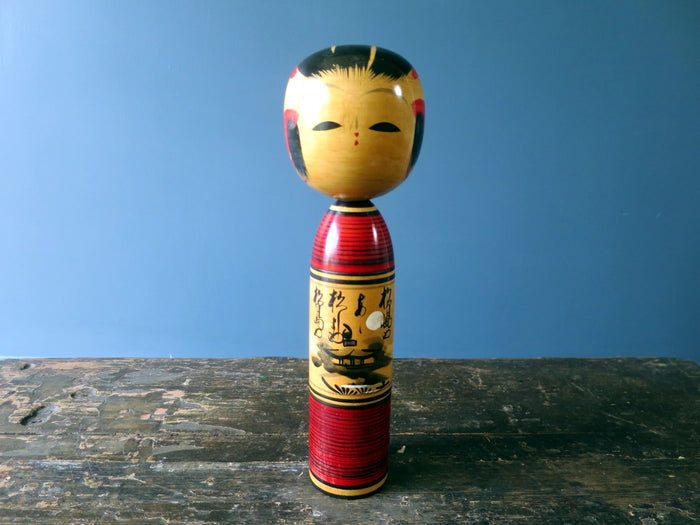 Kokeshi doll - Souvenir/Shingata - medium (24cm)