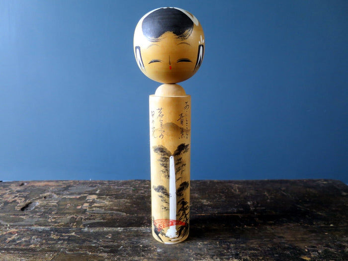 Kokeshi doll - Souvenir style with waterfall location - medium (28cm)