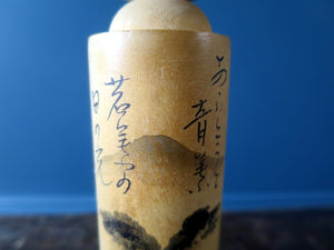 Japanese Kokeshi doll - Souvenir style with waterfall location
