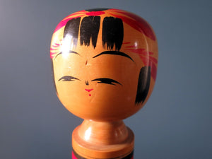 Sosaku Kokeshi doll by the Sasaki family - large
