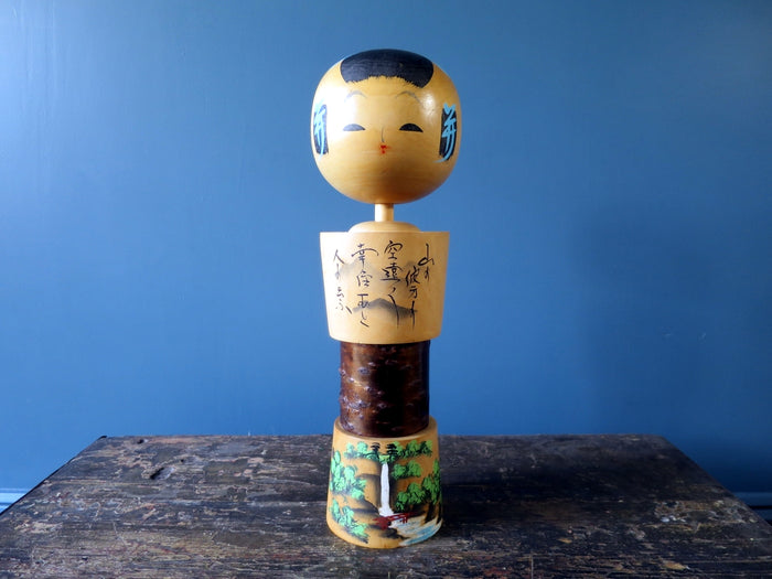 Kokeshi doll - huge Souvenir with birch wood - large (39cm)