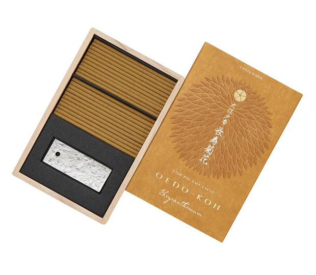 Oedo-Koh Chrysanthemum Japanese Incense in a dark yellow box