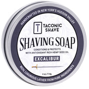 Men's 5 Piece Deluxe Shave Gift Set in Exclaibur
