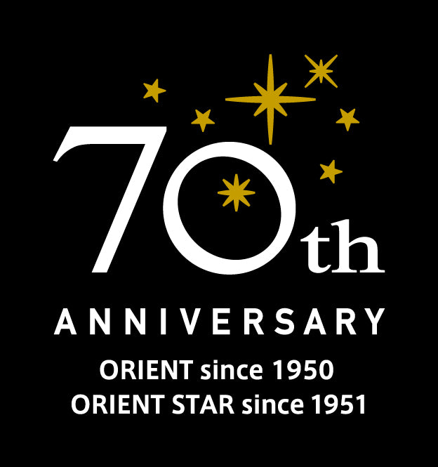Orient Watch 70th Anniversary!