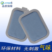 JYTOP 4PCS DDS BioElectric Massage Therapy Machine Acid Sponge for use with Hebei Hualin Acid-Base
