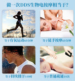 JYTOP HuaLin Group acid-base flat DDS Bio Electrotherapy massage machine