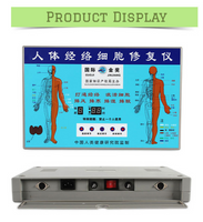 JYTOP DDS Bio Electric Massage Therapy Device Hualin SJP-1 DDS Bio Electric Detoxification Massage Machine