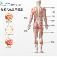 JYtop Six-generation Acid-base Flat DDS Massager Hualin Acid Base Equilibrium Therapy