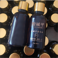JYtop DDS Oil B-1to B-15 Oil(single bottles) Use W DDS Bioelectric Electric Massage Therapy Hualin Acid-Base Device Massage Oil