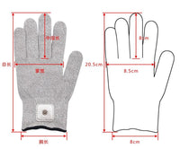 JYTOP 2021 Exclusive Vibrating Massage Gloves for Raynauds Syndrome