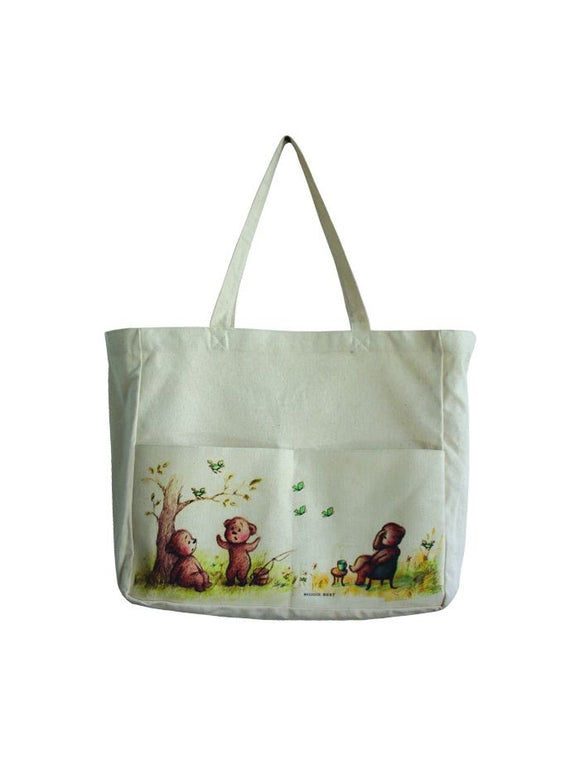 Baby Nappy Bag (5813843329184)