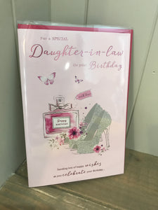 Special Daughter in Law on your Birthday Card