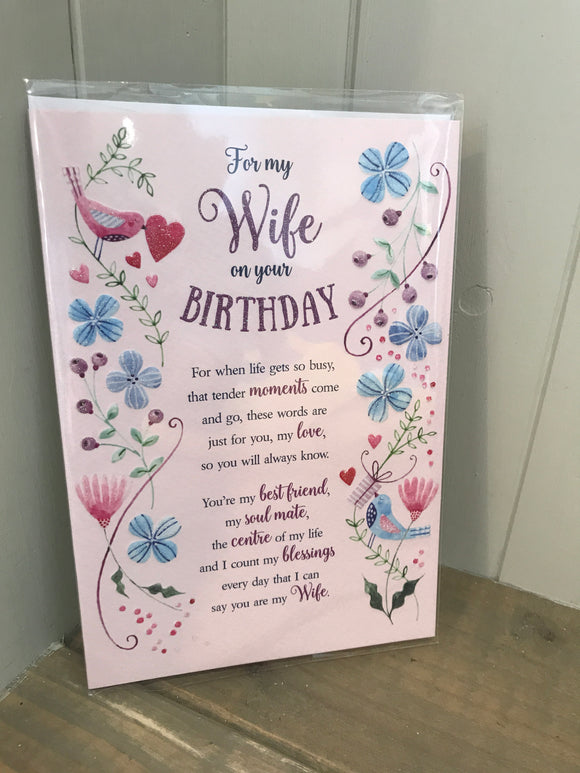 Wife Trifold Birthday Card