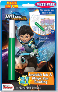 Disney Junior Miles From Tomorrowland - Code: MILE620