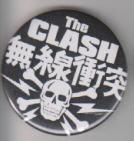 CLASH - JAPANESE SKULL big button