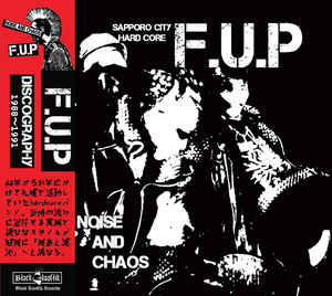 F.U.P. ‎- Noise and Chaos NEW CD