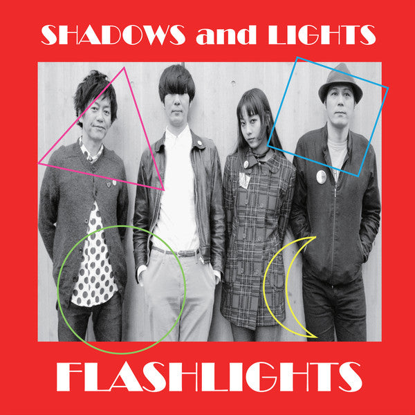 Flashlights - Shadows And Lights NEW LP