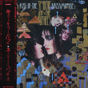 Siouxsie And The Banshees - A Kiss In The Dreamhouse USED LP