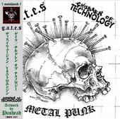 Gates/Children Of Technology - Split USED 7""