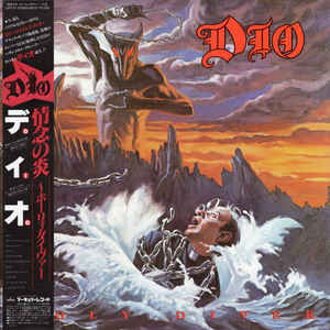 Dio - Holy Diver USED METAL LP