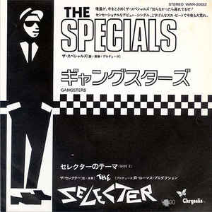 Specials/Selecter - Split USED 7