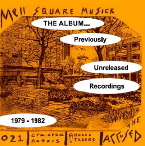 Comp. - Mell Square Musick The Album NEW CD