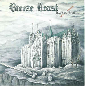 Breeze Least - S/T USED 7""