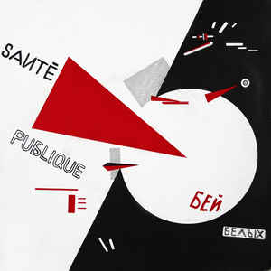 Sante Publique ‎– Hollenroutine  USED 7