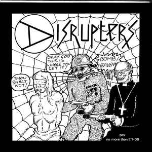 Disrupters ‎- Bomb Heaven USED 7