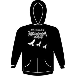 BATTLE OF DISARM hoodie