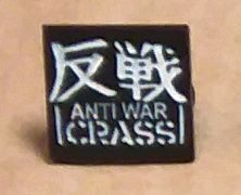 CRASS ENAMEL BADGE