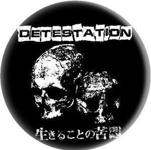 DETESTATION SKULL button