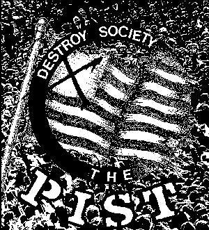 PIST back patch