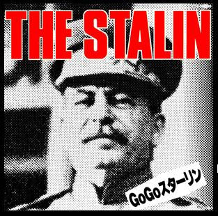 STALIN GO GO back patch