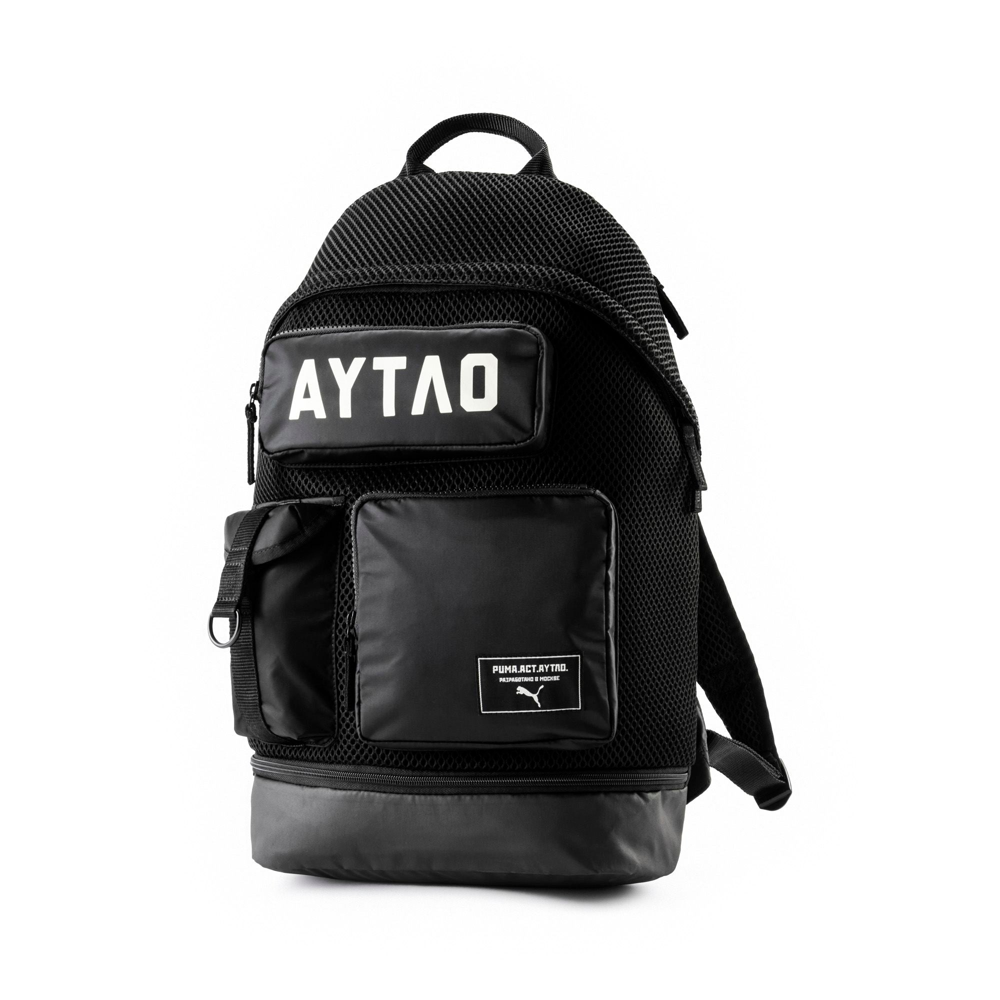 PUMA | Outlaw Moscow Backpack
