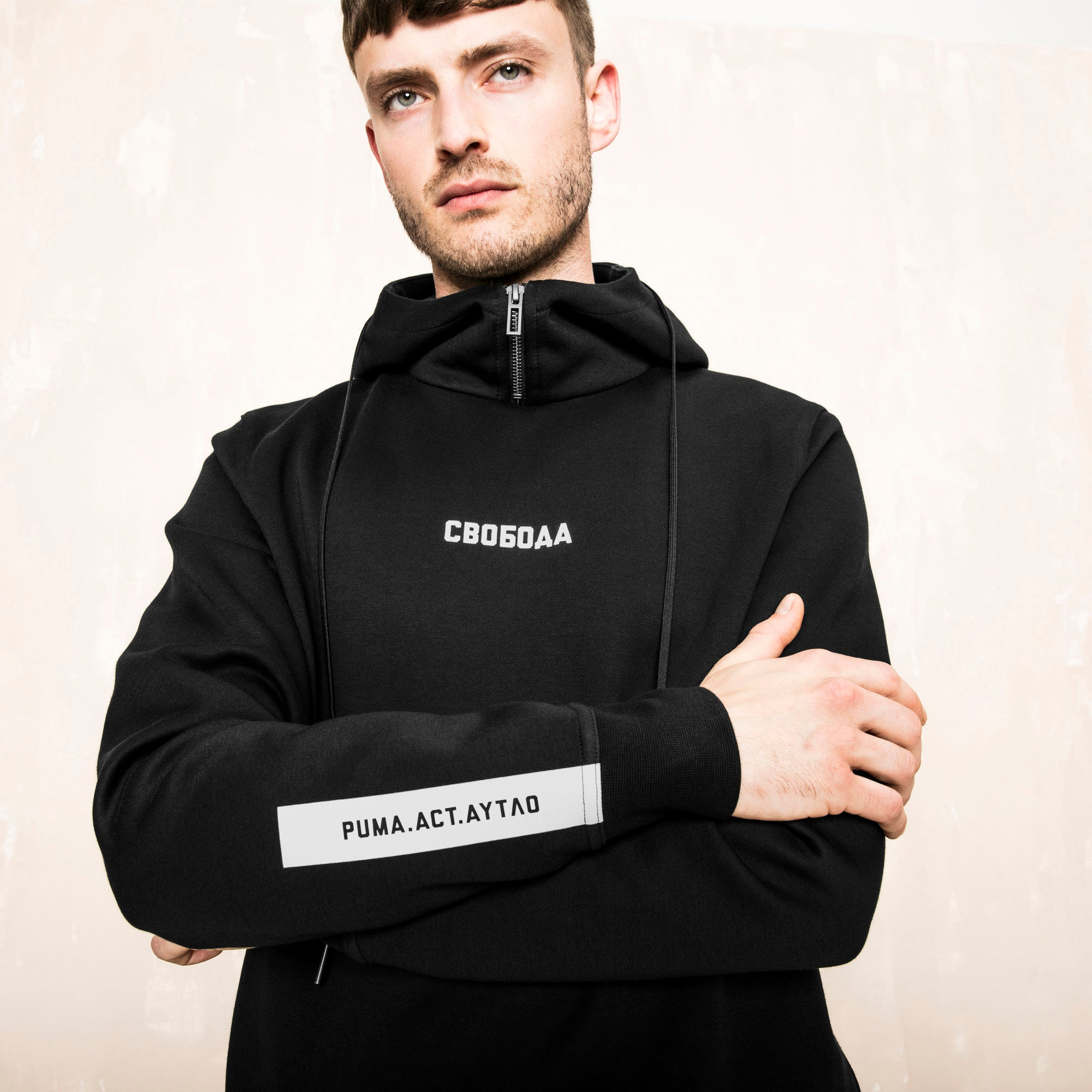 PUMA | Outlaw Moscow Hoodie Black