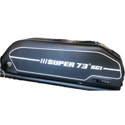 Super73 Battery 14.5Ah (SG1)