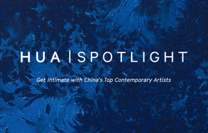 Introducing Hua Spotlight