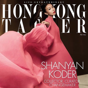 Hua Founder stars in HK Tatler Cover Story