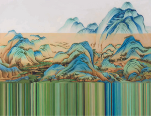 Changing Perspectives – Yangyang Wei and Jingjing Guan at Arthill London