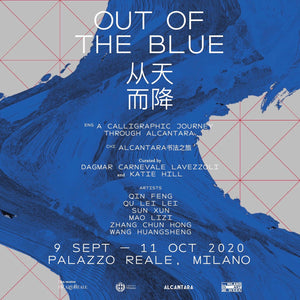 Out of the Blue  at The Royal Palace in Milan