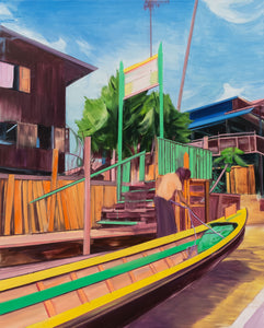Greenish-Yellow Canoe