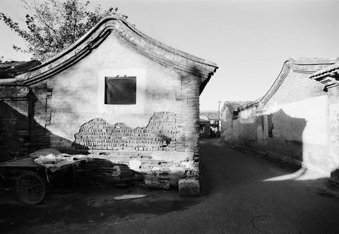 Hutong Whose Name Has Been Forgotten