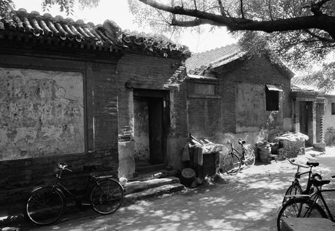 North Ditch Hutong