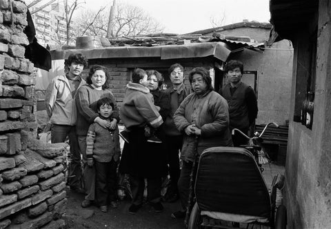 The Family in the Former Scholar's Hutong