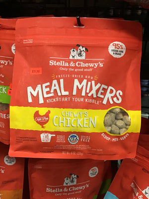 S&C D FD Chewys Chicken Mixers 8oz